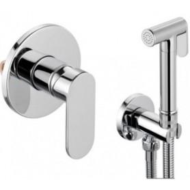Гигиенический душ Landberg LB-403021 хром
